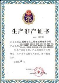 License of ceramic production