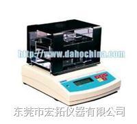 经济实用型橡胶密度计 DH-300