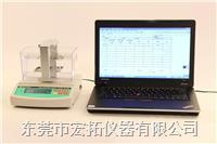 高精度固液体两用密度分析仪DE-120T DE-120T