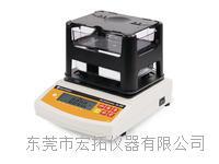 橡胶片材密度测试仪 DE-120M
