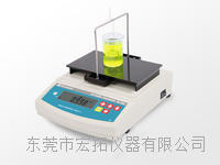 血液专用比重天平 DH-300L