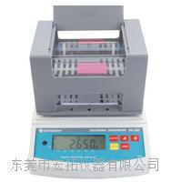 硅胶密度计 硅胶比重计 DH-300