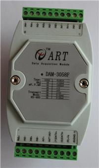 4路隔离数字量输入/8路隔离集电极开路输出