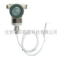 防腐型投入式液位計WL-400F WL-400F