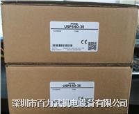 东方马达调速器,USP540-2E
