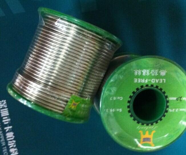 焊锡线/胶条/胶水/镀锡铜线/跳线