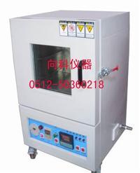 电池模拟高度试验箱,电池高空低气压模拟试验箱 XK-1036