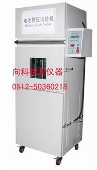 动力电池挤压试验机/电池挤压试验机 XK-1031