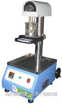 皮革收缩温度试验机 XK-3070