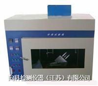 新款针焰试验机,新款针焰测试仪 XK-7083