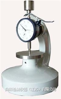 皮革厚度测量仪,厂家直销 XK-3054