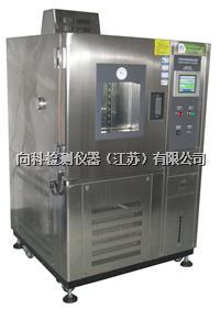 电池高低温循环试验箱,高低温试验箱 XK-8060