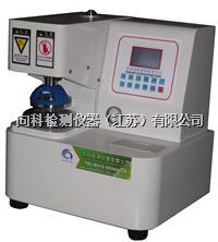 全自动纸箱耐爆破测试仪 XK-5002-Q