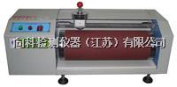 橡胶磨耗试验机,别名滚筒磨耗试验机 XK-3018