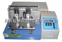 干湿擦色牢度仪 XK-3019-A