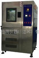 向科新款成鞋保暖试验机 XK-3010-C