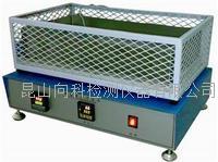 鞋底隔热试验机,又名沙箱隔热试验机 XK-3045