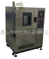 新款皮革低温屈挠试验机,新款皮革低温弯折试验机 XK-3010