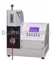 昆山MIT耐折试验机,MIT耐折度仪 XK-5010