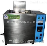 恒温油槽 XK-6060