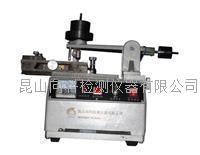 橡胶地板耐划痕试验机 XK-9039