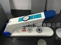 皮革柔软度试验机,又称皮革柔软度测定仪 XK-3050