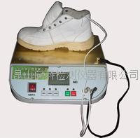 安全鞋防静电测试仪 XK-3062