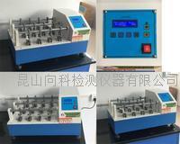 向科新款XK-3014皮革耐挠试验机 XK-3014