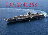 船用电缆厂家直销CBVR