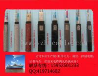 海工电线电缆厂家CHEFP82 CHJZP382船级社认证厂家