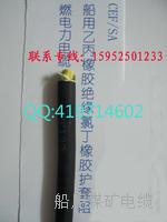 船用电气设备用CJPF CJPJR厂家直销证书