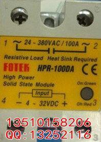 HPR-80AA,HPR-80AA-H阳明FOTEK固態繼電器 HPR-80AA,HPR-80AA-H