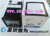日本歐姆龍H7CX-A計數器 H7CX-A