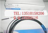日本歐姆龍E32-D11光纖傳感器E32-D11U