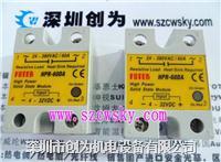 台灣陽明HPR-60DA-H固態繼電器 HPR-60DA-H