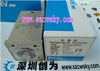 台灣仕研TC2DA-ROK3溫控器 TC2DA-ROK3