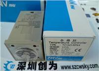 台灣仕研TC1DO-RPK3計時器 TC1DO-RPK3