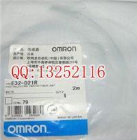 日本歐姆龍E32-D21L光纖傳感器 E32-D21L