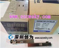 韓國奧托尼克斯Autonics溫控器TZ4M-14R TZ4M-14R