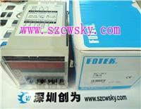 台灣陽明SC-326計數器 SC-326
