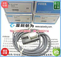 台灣陽明SU-07XP光電傳感器 SU-07XP