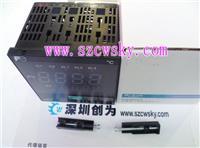 日本富士PXR9NEY1-1V000-C溫控器 PXR9NEY1-1V000-C