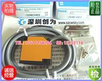 台灣陽明A3G-4MXB光電傳感器 A3G-4MXB