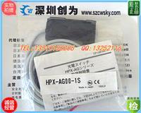日本山武azbil光纖放大器HPX-AG00-1S HPX-AG00-1S