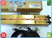 台灣力科RIKO光幕OAP-4004S-PK OAP-4004S-PK