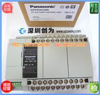 日本松下AFPXHC30R通信模块FP-XH C30R AFPXHC30R