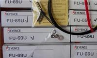 日本基恩士FU-69U光纖傳感器 FU-69U
