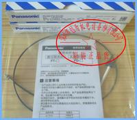 日本松下Panasonic光纖傳感器FD-EG30 FD-EG30