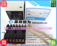 台灣陽明C-2控制器 C-2