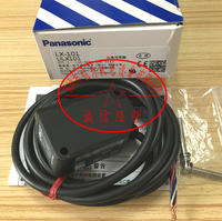 日本松下Panasonic色標傳感器